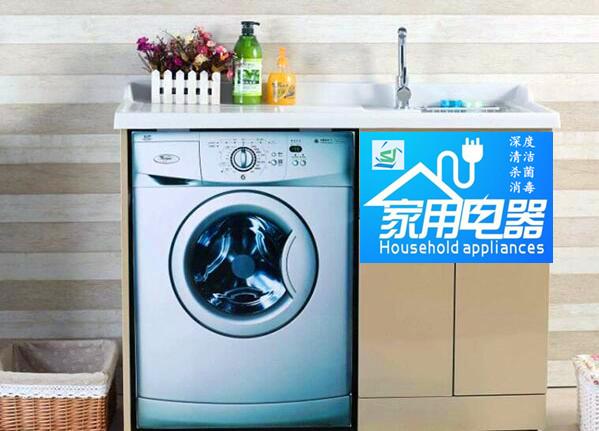 顺洁家电清洗之滚筒洗衣机怎么清洗污垢 滚筒洗衣机污垢盒在哪  滚筒洗衣机怎么拆开清洗